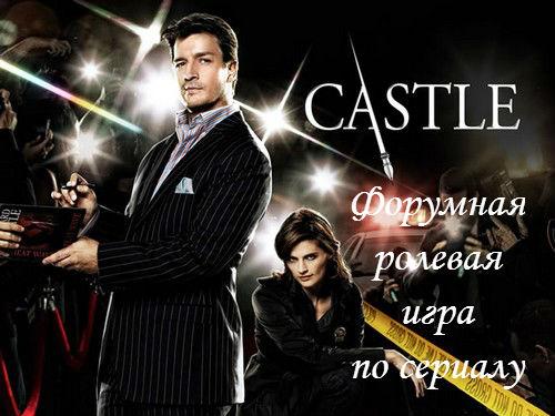 http://kastle.rolka.su/files/0014/b8/06/46225.jpg